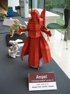 34.origami-art